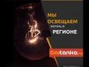 Кандидаты на пост глав и депутатов в Серпухове и Серпуховском районе, к чему приводит пьянство матери и слепой инкассатор.