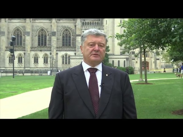 Від імені народу України та від себе особисто віддав останню шану Джону Маккейну