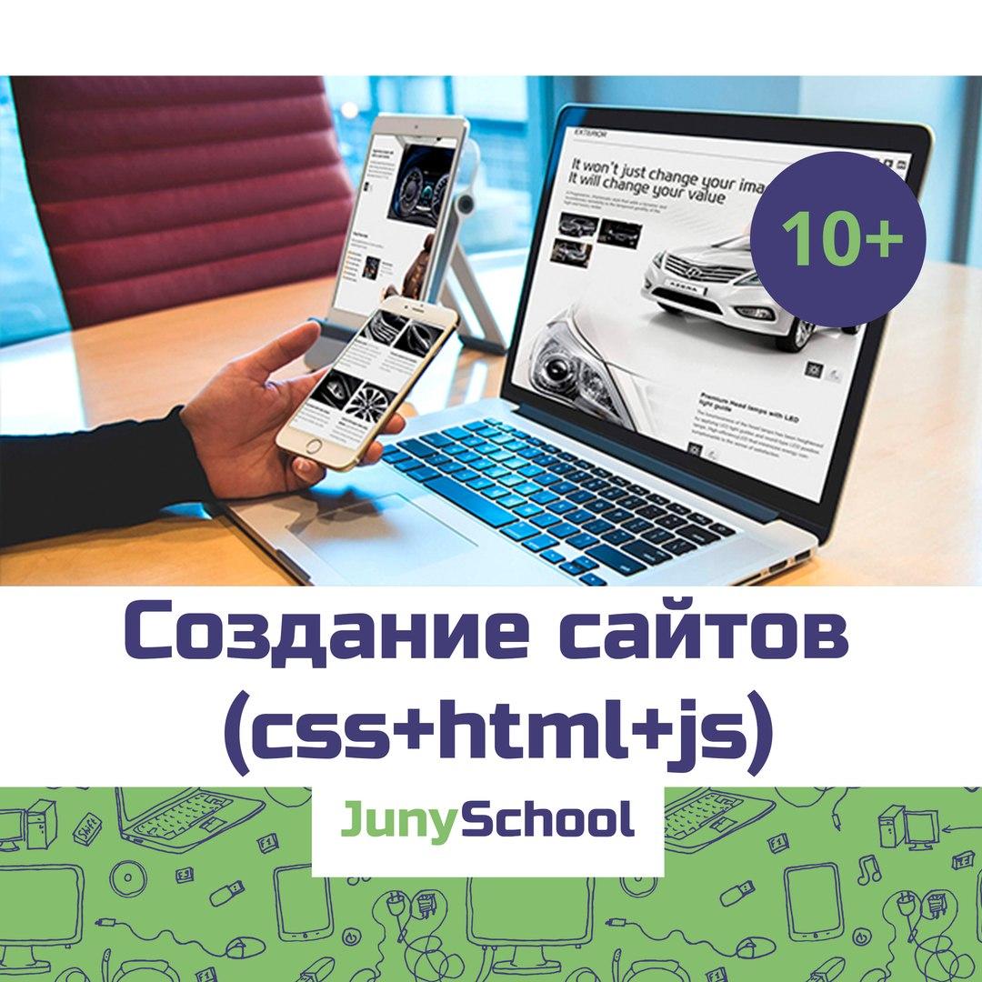 Создание сайтов афиша единый сайт по управляющим компаниям