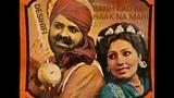 Banh Kad Ke Haak Na Mari - Mohd Sadiq &amp Ranjit Kaur
