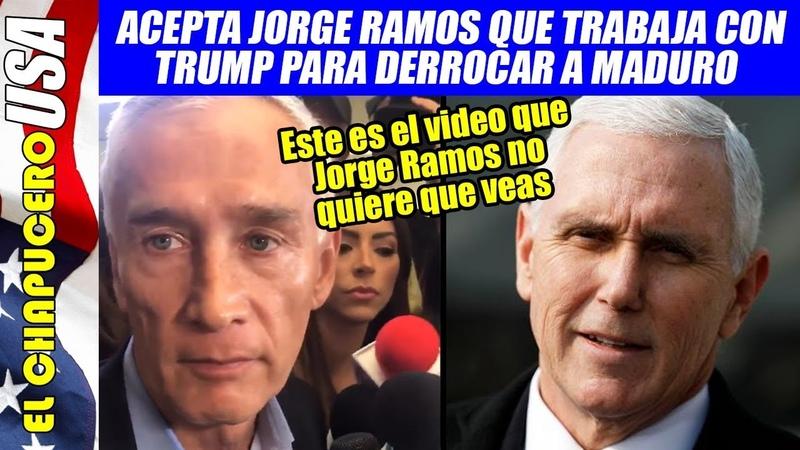 Acepta Jorge Ramos que Mike Pence y Marco Rubio estuvieron detrás del montaje vs Maduro