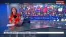Новости на Россия 24 • Транспаранты, флаги и шары: первомайская демонстрация в Екатеринбурге