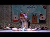 Образцовый коллектив Театр танца