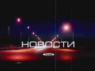 (staroetv.su) Заставка программы
