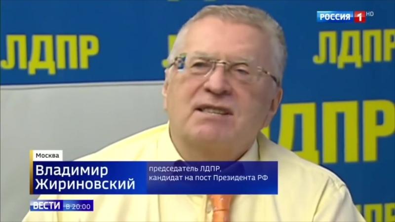 Жириновский рубанул правду! Путину нужна только явка на выборы!