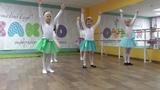 Открытый урок по хореографии, детский клуб Какао, апрель 2017 - 3