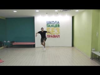 Виталий Уливанов - Leto Dance Camp - Школа танцев «Без правил»