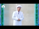 Исламдағы ең қайырлы іс _Ербол Мәмбетов