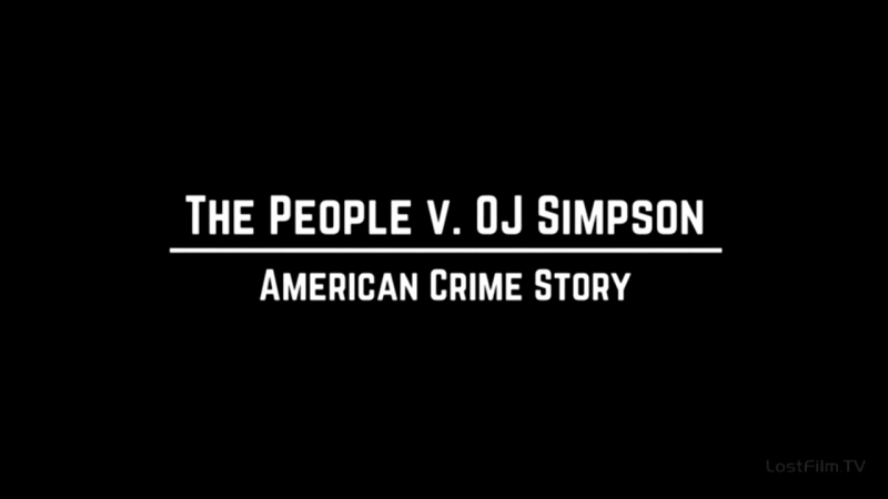 American Crime Story Американская история преступлений заставка