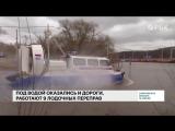 Сильный паводок в Саратовской области