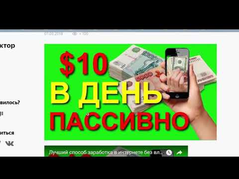 Как зарабатывать без вложений и продвигаться с Яндес Дзеном