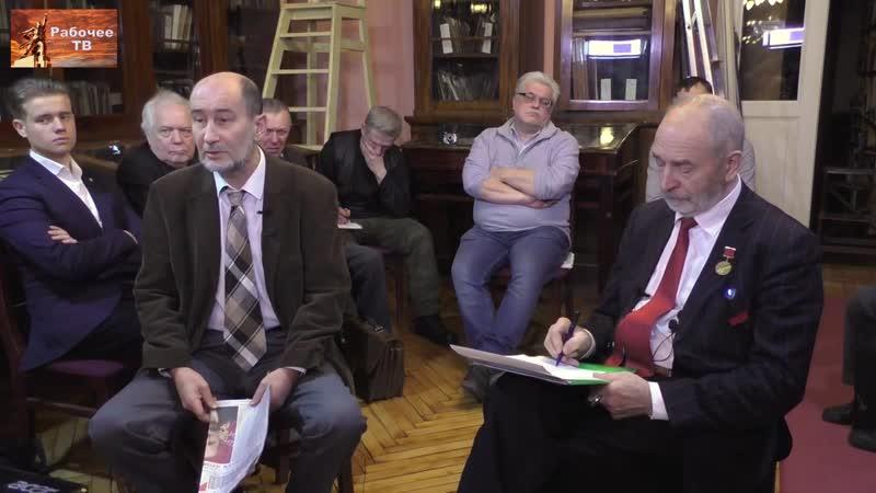 Попов об объединении с буржуазией 18.01.19