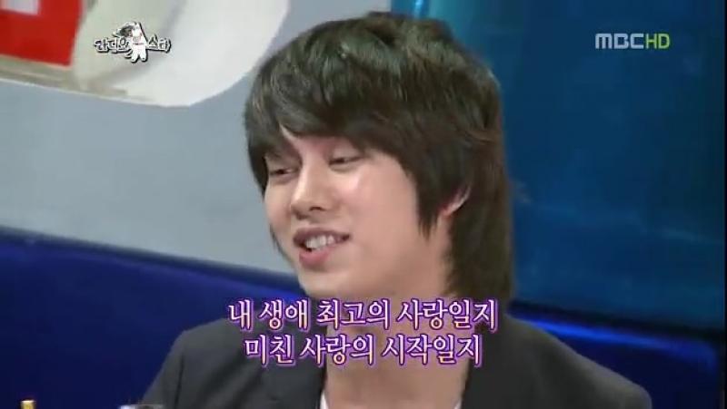 110601 MBC Golden Fishery E234 - Radio Star Cuts (with Heechul) » Freewka.com - Смотреть онлайн в хорощем качестве