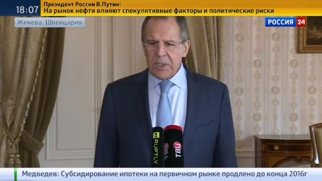 Новости на Россия 24 • Лавров: нарушителей перемирия в Сирии исключат из режима прекращения огня