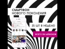ТЕРРИТОРИЯ РОСТА НА ДРАЙВЕ.mp4