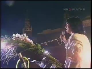 Didier MAROUANI Space Moscou. La Place Rouge. Le 21 juin 1992