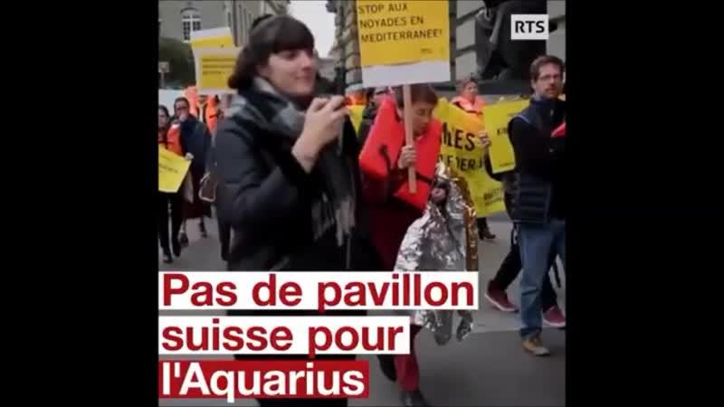 Crise migratoire Pas de pavillon Suisse pour l'Aquarius