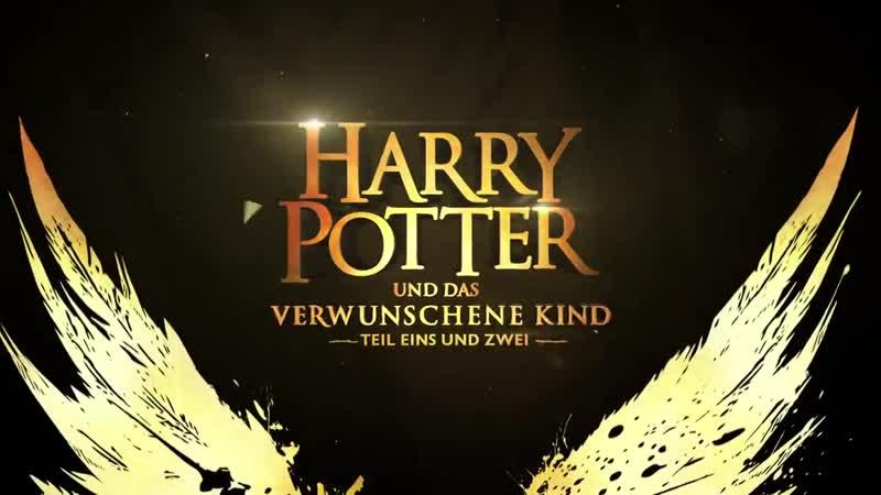 Harry Potter und das verwunschene Kind - Hamburg - Offizieller Trailer