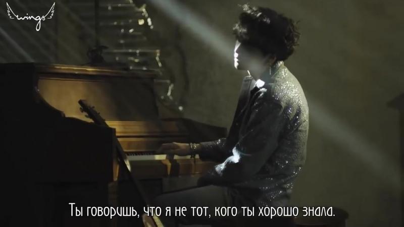 [RUS SUB] [РУС САБ] BTS 방탄소년단 'FAKE LOVE' Official MV.mp4