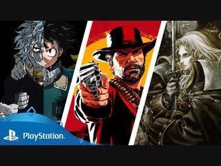 Новости этой недели на PlayStation | 22 октября