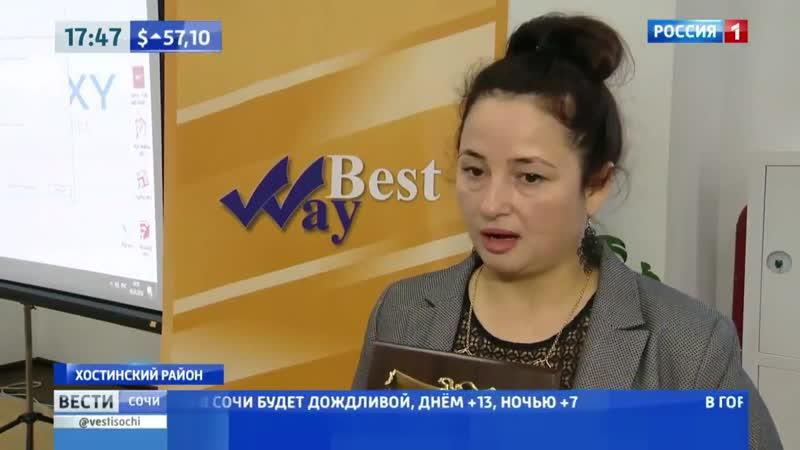 ЖК Бест Вей Best Way на телеканале Россия 1