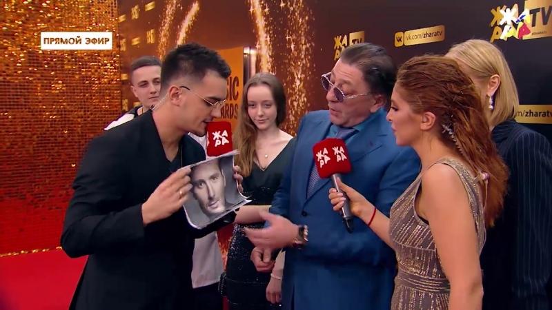 Григорий Лепс на красной дорожке ЖАРА MUSIC AWARDS