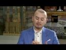 Дінтанушы философия ғылымының кандидаты Сандыбаев Жалғас Сәдуақасұлының Иман нұры бағдарламасына берген сұхбаты