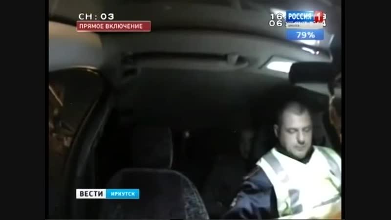 Восстановить в должности инспектора ДПС Сергея Лызуненко постановил Химкинский суд