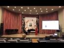 Международный конкурсБрамсиада,Брамс Agnes
