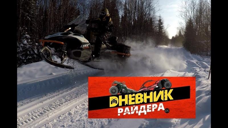Поездка на плато Маньпупунёр на снегоходах. Февраль 2018 г. Часть 1.