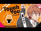 「ヤリチン☆ビッチ部」主題歌「Touch You~矢口ver.~」試聴PV