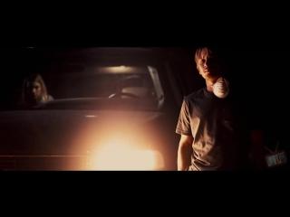 Дэнни убил Брайана - Носители (2009) - Момент из фильма