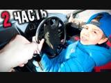 [Паша Пэл] ПОДАРИЛ ШКОЛЬНИКУ МАШИНУ - первый выезд!