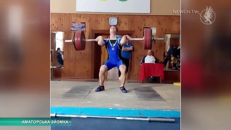 Чемпіонат області з важкої атлетики| Телеканал Новий Чернігів