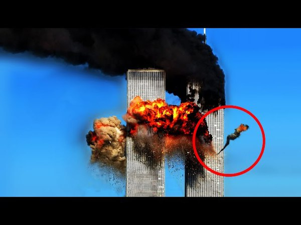 8 Unexplained Things That Happened On 9/11! - IRLMysteries