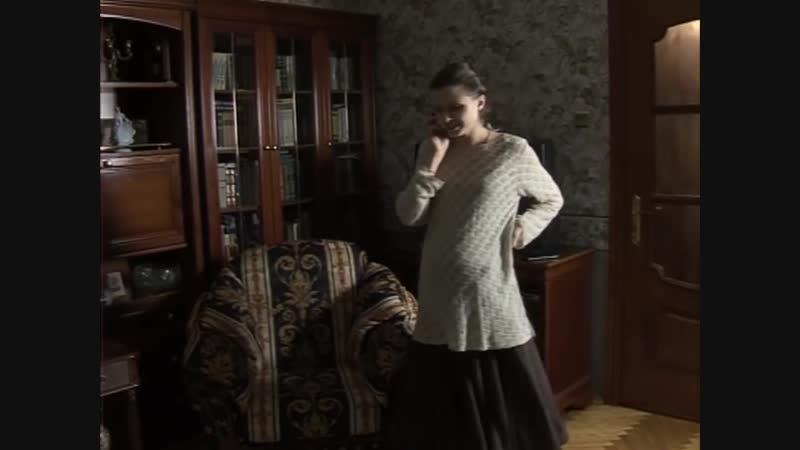 Понять и Простить - Повороты судьбы (2007)