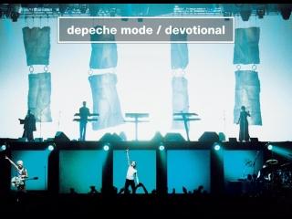 Трансляция #DepecheMode #Devotional – A Performance Filmed by Anton Corbijn