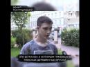 В казанском реабилитационном центре истязали детей