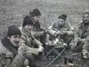 Первая чеченская. На войне как на войне