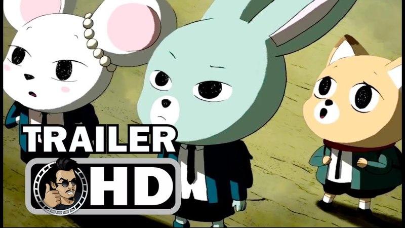 BIRDBOY: THE FORGOTTEN CHILDREN Official Trailer (2017) Animation Movie HD