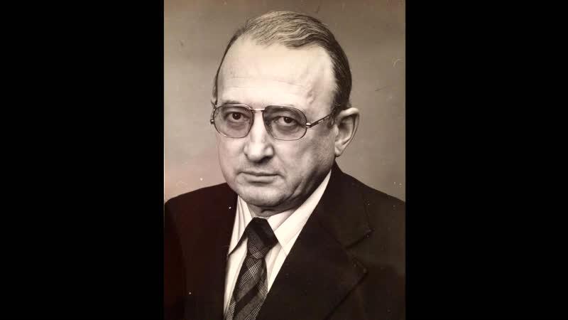 Посвящяется М.И.Перельману… Dedicated to M.I.Perelman…