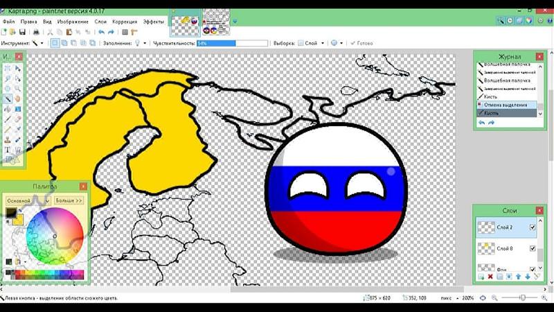 ТУТОРИАЛ || Как рисовать маппинг