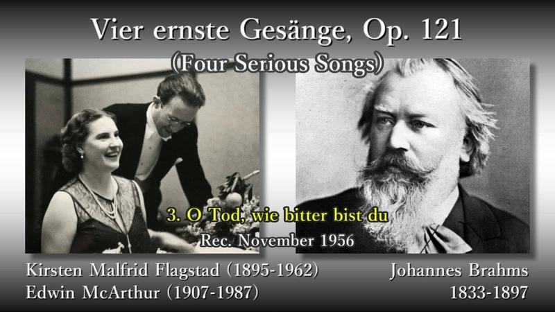 Brahms: Four Serious Songs, Flagstad McArthur (1956) ブラームス 4つの厳粛な歌 フラグスタート&マッカーサ