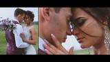Алексей и Арина - SDE (клип в день свадьбы)