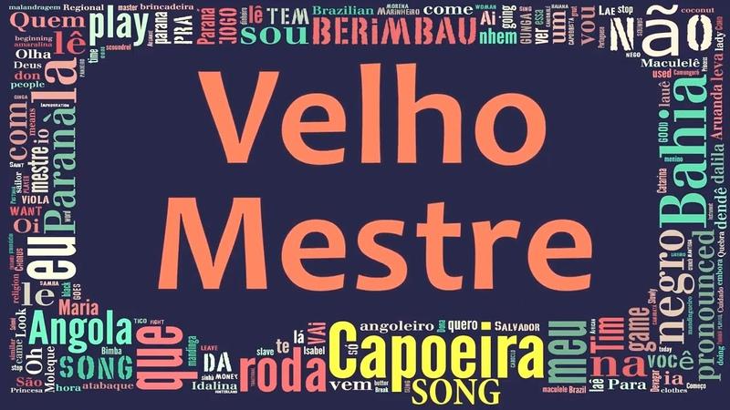 Velho Mestre Mestre Museu (Author: Prof.Biscoito), FICAG