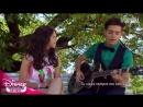 Soy Luna 1 - Siento (épisode 55)
