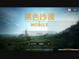 Black Desert Mobile (검은사막 모바일) [RU] (Taiwan) - залетаем на Тайваньский сервер =)
