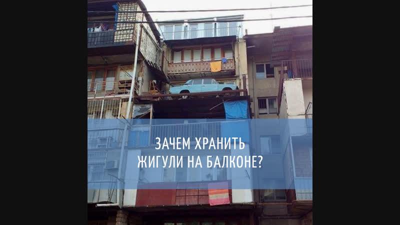 Жигули 25 лет простояли на балконе