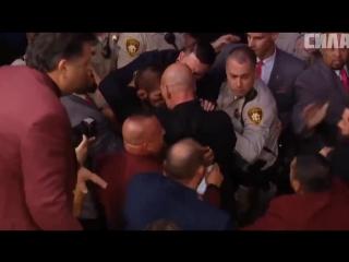 [UFC 229] Потасовка после боя Конор Макгрегор vs Хабиб Нурмагомедов / Сonor mcgregor Драка