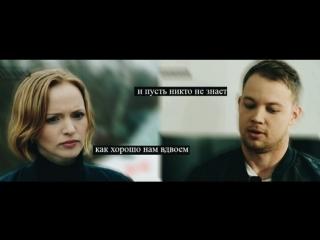 Субботин&Соколова|Таю|